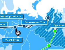 Строй транс газ челябинск